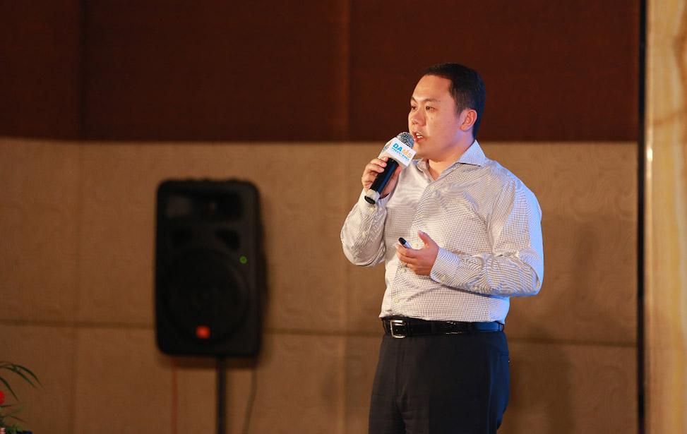 数据资产管理理论框架和能力建设——刘晨