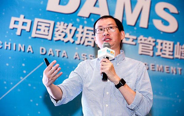 电子政务专家、复旦郑教授:政府开放数据的价值与挑战(附PPT)