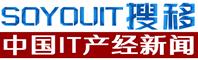 中国IT产经新闻